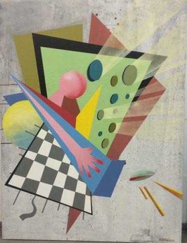 24 апреля  – 29 мая пройдет выставка Георгия Острецова «360 градусов изнутри»