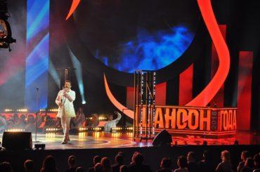 XVII Церемония вручения премии «Шансон года»