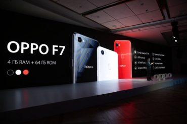 OPPO презентовала в России новый смартфон F7 на базе искусственного интеллекта