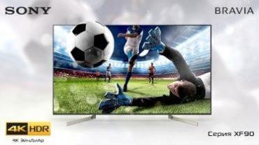 Компания Sony показала новые телевизоры BRAVIA в России