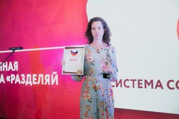 Программа «Разделяй с нами» — лучший социальный проект России