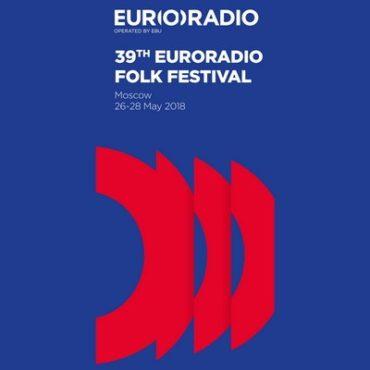 Euroradio Folk Festival объявил имена участников