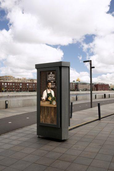 Виртуальный бариста в парке Музеон