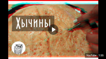 Как Науюноу осваивали кухню Кабардино-Балкарии