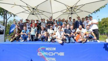 В Столице Прошел Moscow Drone Festival