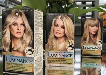 Роскошный цвет и блеск бриллиантов для ваших волос от Luminance