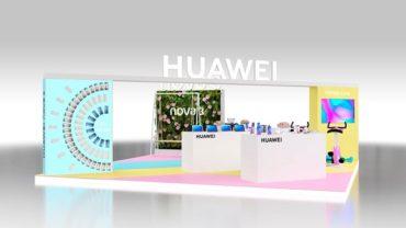 Huawei открывает новые пространства