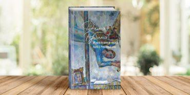 Новый Роман Дины Рубиной «Наполеонов обоз» Выходит в Сентябре