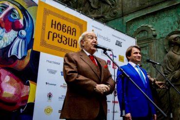 Винный Фестиваль «Новая Грузия» пройдет в Москве