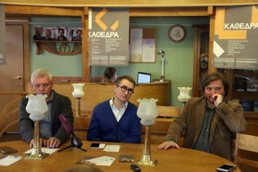 Объявлен Старт Нового Совместного Проекта ГИТИСа и  Школы Современной Пьесы – «КАФЕДРА»