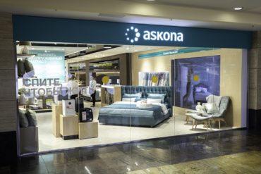 Askona Представила Инновационный Формат Магазинов