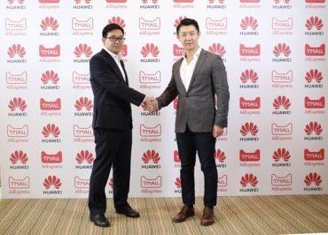 Huawei Объявляет о Сотрудничестве с AliExpress Tmall