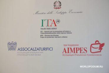 Италия на Выставке Обувь.Мир Кожи