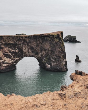 Как Исландия Может Убить Человека?