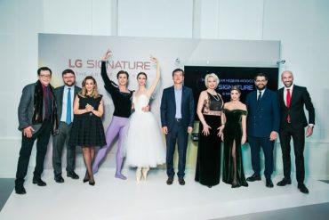Российская Неделя Искусства LG SIGNATURE в ММОМА