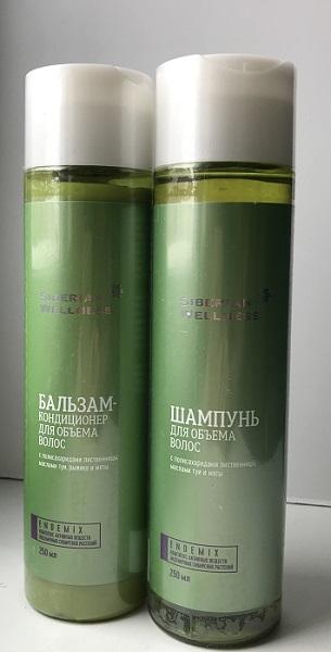 Шампунь и Бальзам для Объема Волос с Комплексом ENDEMIX™