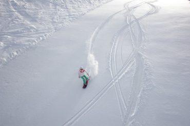 Как Обучиться Кататься на Горных Лыжах