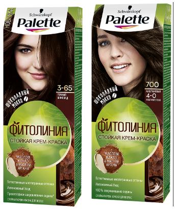 Вкусная Новинка от Palette Фитолиния – Шоколадный Мокко
