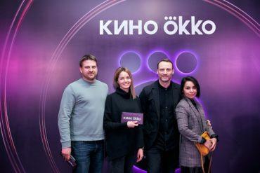 Rambler Group открыла первый кинотеатр под брендом Okko