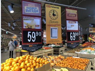 Овощи, варенье, бобовые: какие продукты чаще покупают в Великий Пост