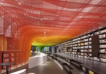 Радужный книжный магазин в Китае