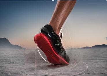 Кроссовки METARIDE™ обеспечивают снижение потерь энергии бегуну