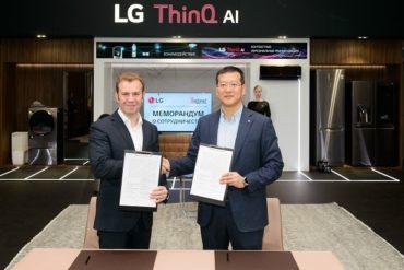 Компании LG Electronics и Яндекс подписали меморандум о сотрудничестве
