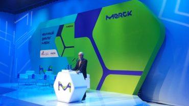 «Научный диалог Мерк» впервые в России