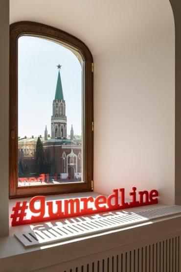 15 российских художников в ГУМе на Красной площади