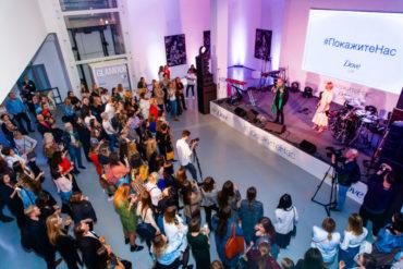 В Москве открылась фотовыставка женщин без ретуши #ПокажитеНас