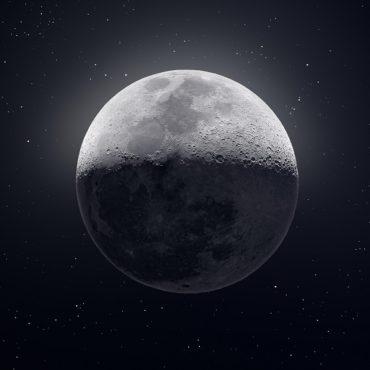 Сборная Луна