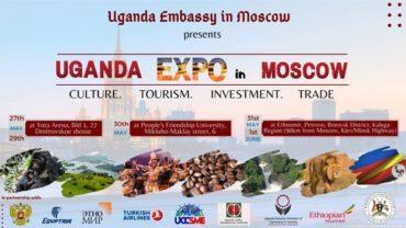 Уганда Экспо впервые пройдет в Москве в конце мая