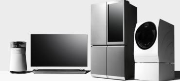 Передовые технологии бытовой техники LG класса «ультра-премиум»