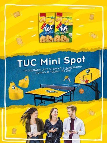 TUC предлагает московским студентам перезарядиться на TUC MINI SPOTS