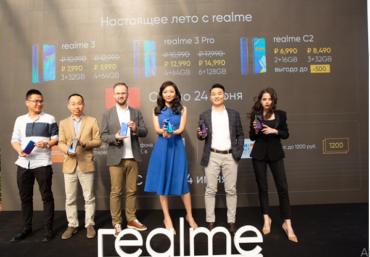 Динамично развивающийся бренд realme представил модели realme 3 Pro, realme 3 и C2 для российского рынка