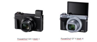 Canon расширяет знаменитую серию PowerShot G