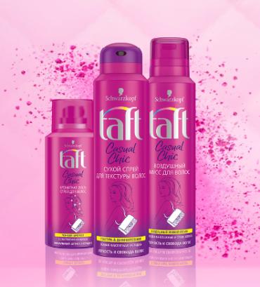 Раскрой секрет непринужденной укладки с Taft Casual Chic для длинных волос