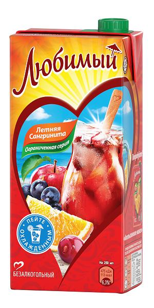 """Новый сезонный напиток """"Летняя Сангринита"""""""