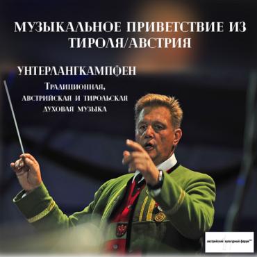 20 августа москвичей  ждет уникальное музыкальное событие