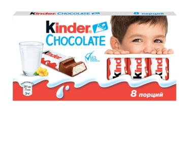 Kinder Chocolate меняет упаковку