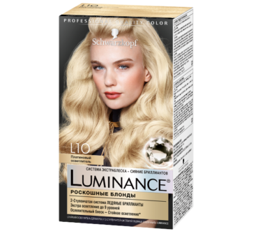 Создай идеальный ледяной блонд с новым осветлителем от Luminance