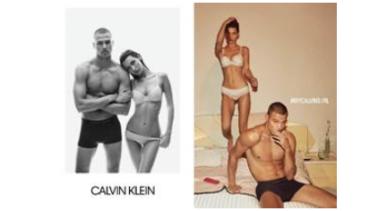 Кампания #MYCALVINS IN: как быть сексуальным
