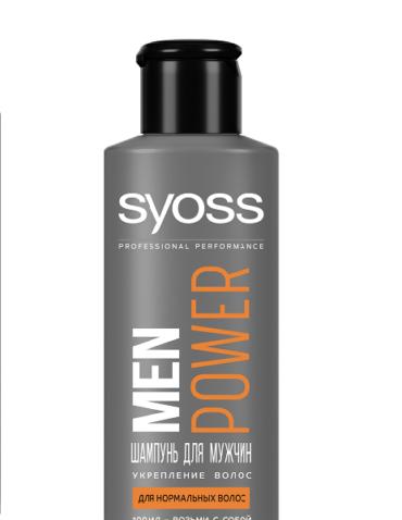 Syoss представляет мужской travel-формат