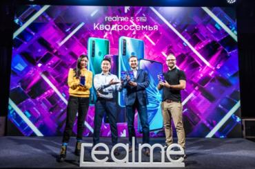 realme 5 и realme 5 Pro — семейство смартфонов realme с квадрокамерами