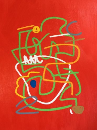 ARTIS GALLERY представляет выставку «Линеарность»