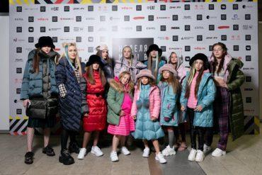 Мода для взрослых и детей