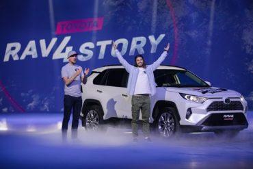 Шоу RAV4STORY в Москве: стихия внедорожников и  новая Toyota RAV4