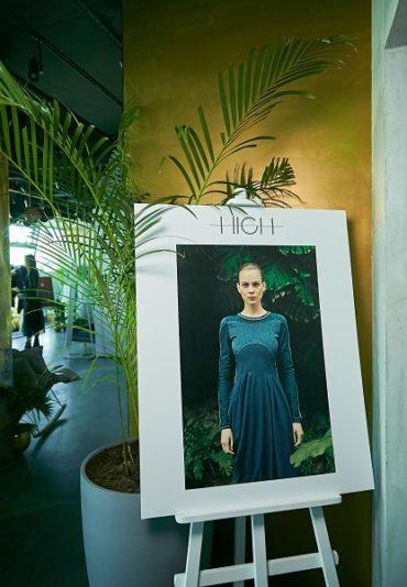 Итальянский бренд одежды HIGH представил  коллекцию 2019/20