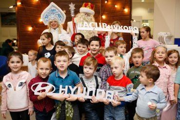 Новогодняя Елка в АвтоСпецЦентр Hyundai Внуково
