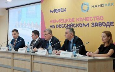 Локализация препарата Merck в России